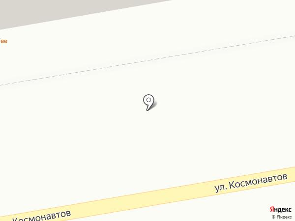 Плов на карте Уфы