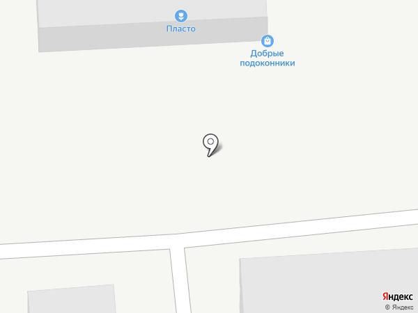 Конструктив на карте Уфы