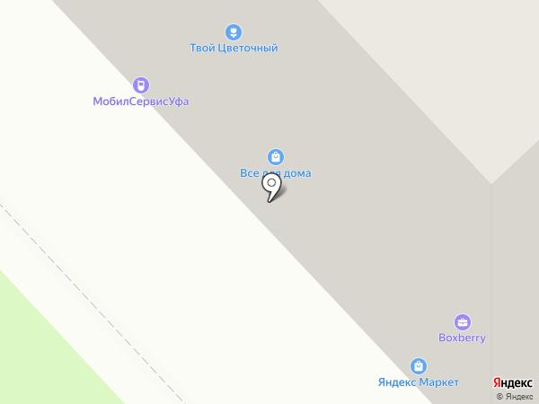 Elysium_shop_ufa на карте Уфы