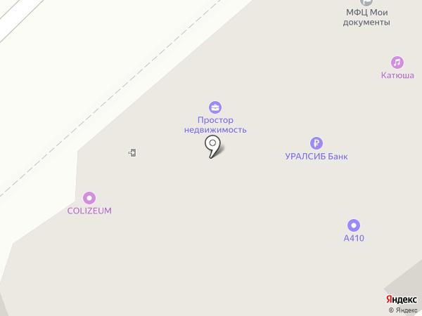 ЭКСПЕРТНЫЙ ЦЕНТР на карте Уфы