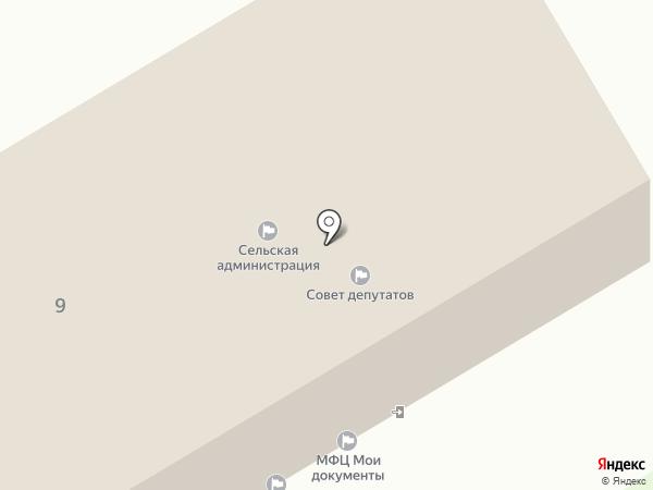 Библиотека на карте Песьянки