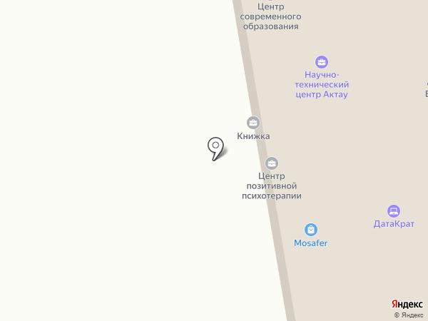 Центр позитивной психотерапии на карте Уфы
