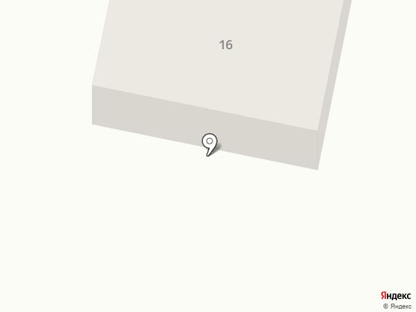 Клиника доктора Путенихина на карте Ишимбая