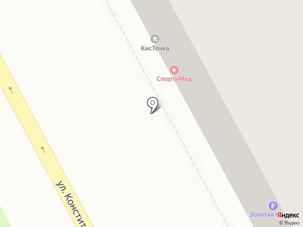 СпортиМед на карте Уфы