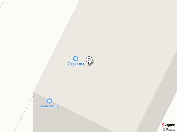 Сюрприз на карте Уфы