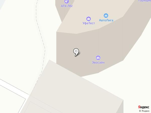 Абсолют на карте Уфы