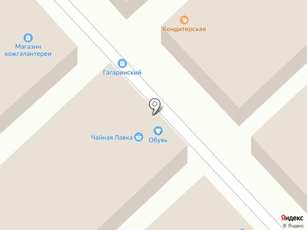 Автоключи+Чип на карте Уфы