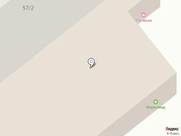 Центр здоровой кожи на карте Уфы