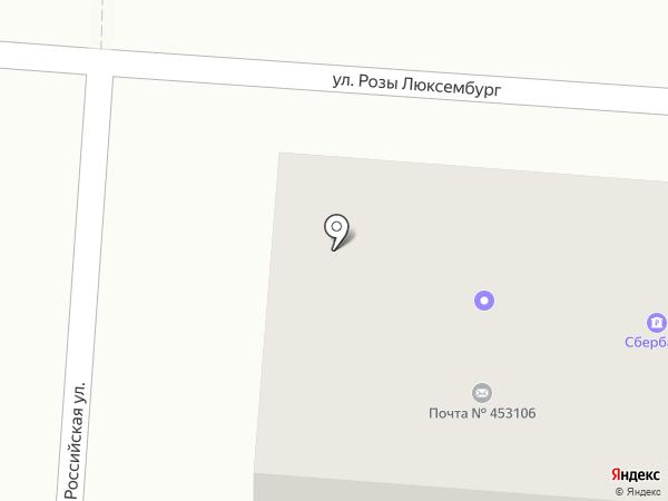 Сбербанк, ПАО на карте Стерлитамака