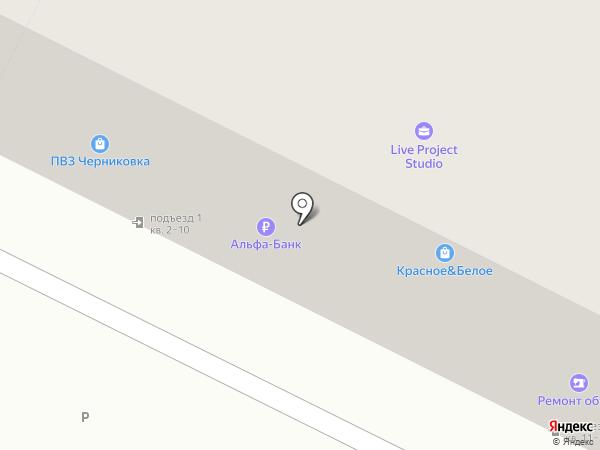 Заводской Ломбард на карте Уфы
