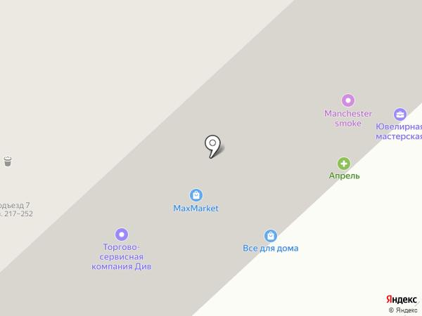 ITUfa.net на карте Уфы