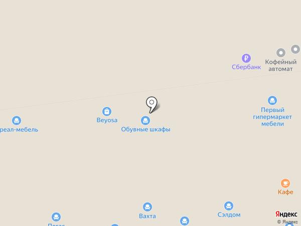 Пегас на карте Уфы