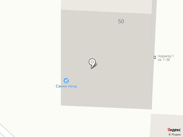Санни Ленд на карте Уфы
