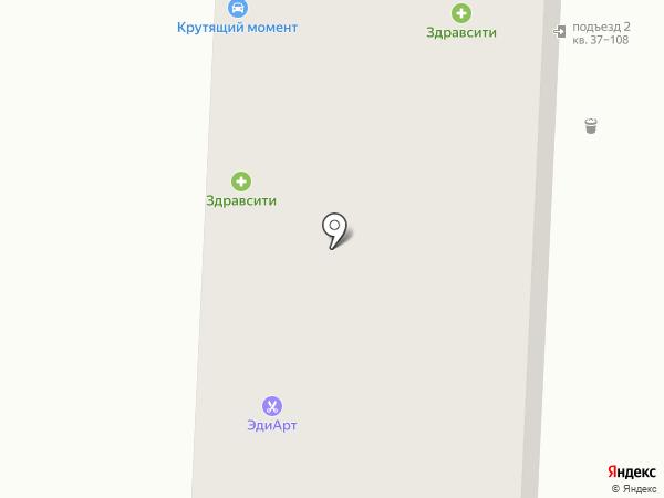 Успех на карте Уфы