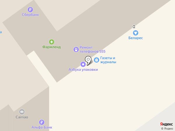 Магазин профессиональной косметики для волос на карте Уфы