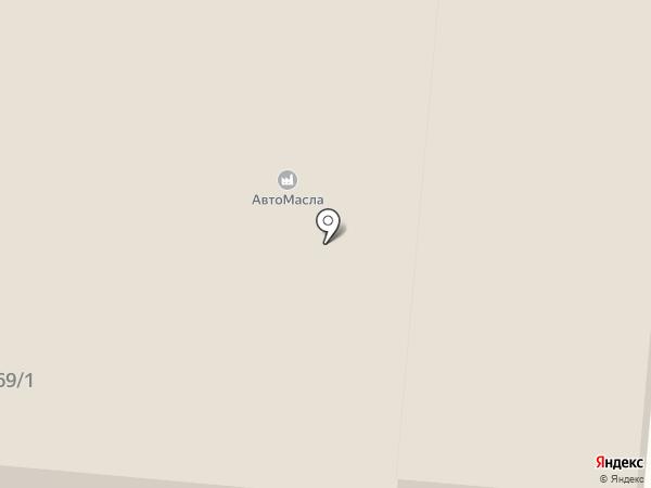 Служба онлайн-записи на автомойки на карте Уфы