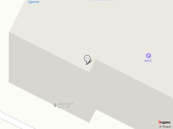 Платежный терминал, КБ Ренессанс кредит на карте Уфы