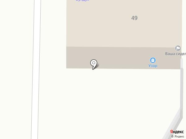 Ирида на карте Уфы