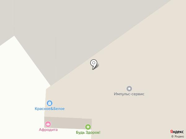 Магнит-Косметик на карте Уфы
