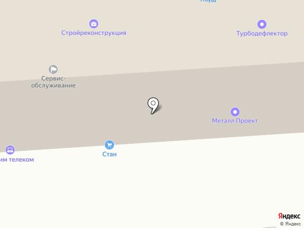 Металл Проект на карте Уфы
