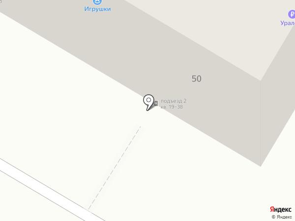 Всё для Вас! на карте Уфы