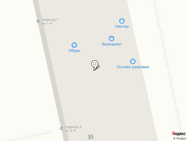 Таврия на карте Уфы