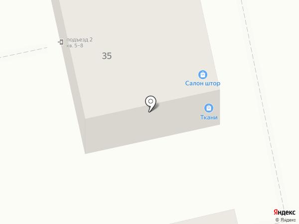 ОСНОВА ЗДОРОВЬЯ на карте Уфы
