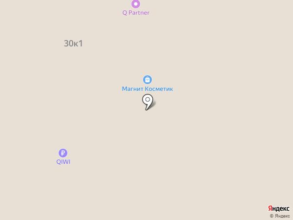 Магазин обуви на карте Уфы