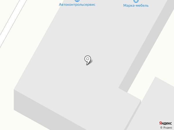Константа на карте Уфы