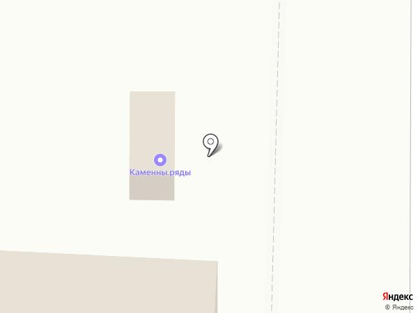 Хабарыч на карте Перми