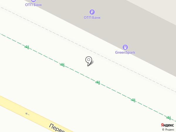 Платежный терминал, ОТП банк на карте Уфы