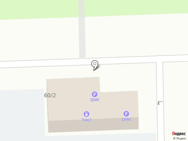Кондитер №8 на карте Перми