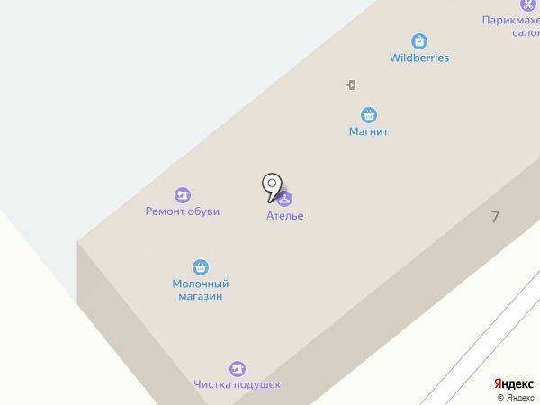 Магнит на карте Уфы