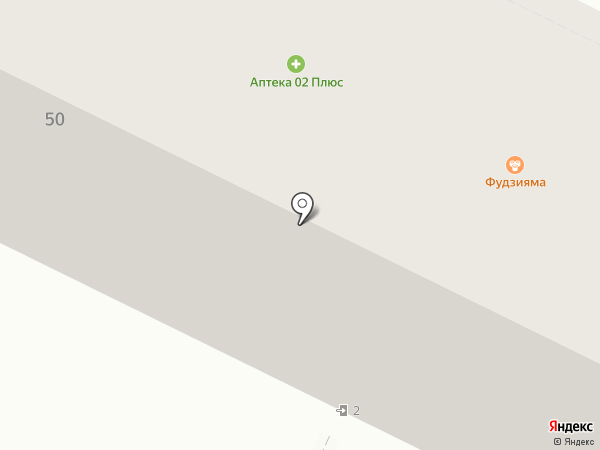 Ситилинк на карте Уфы