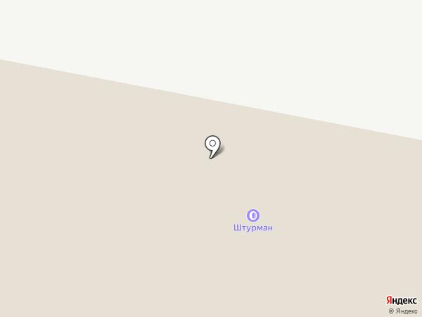 Мастерская аргонной сварки на карте Уфы
