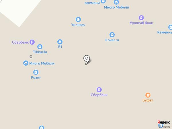 Кофейня на карте Уфы