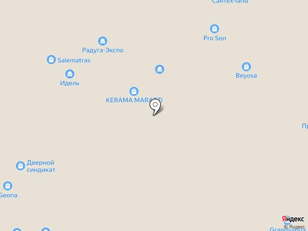 КЕРАМА МАРАЦЦИ на карте Уфы