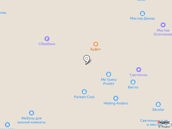 Банкомат, Уральский банк реконструкции и развития, ПАО на карте Уфы