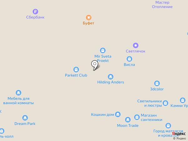 Водные технологии на карте Уфы
