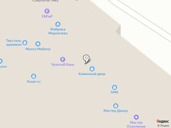 Fbrush на карте Уфы