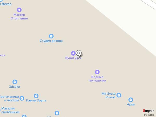 ЗОВ на карте Уфы
