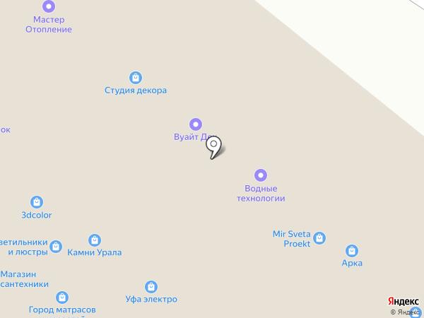 Gold Max на карте Уфы