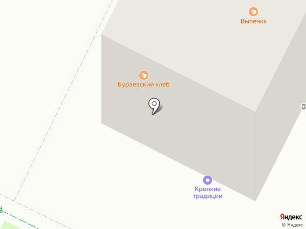 Амира на карте Уфы