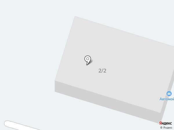 УРС-Авто на карте Перми
