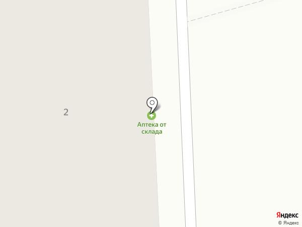 Новинка на карте Гамово