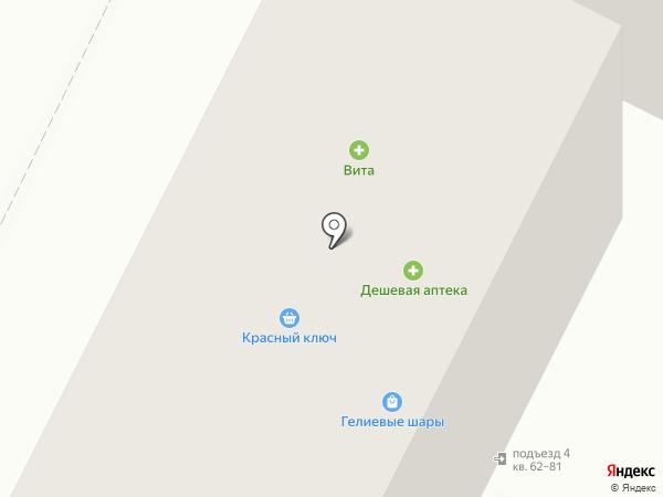 Ателье на карте Уфы