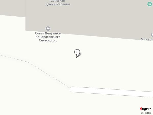 Совет депутатов Кондратовского сельского поселения на карте Кондратово