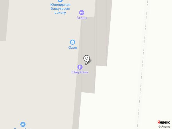Платежный терминал, Сбербанк, ПАО на карте Кондратово