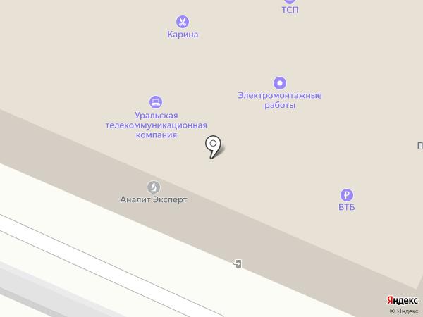 Бюро технических экспертиз на карте Перми
