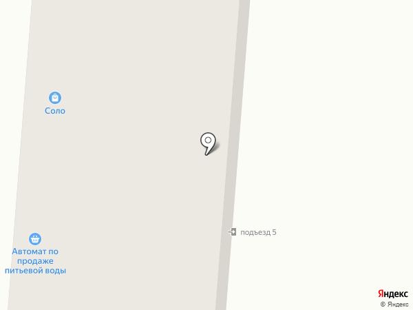 Мясной магазин на карте Кондратово